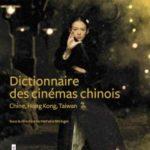 LES CINEMAS CHINOIS