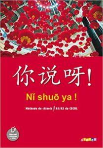 Cours de chinois niveau débutant