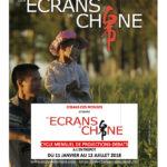 ECRANS DE CHINE