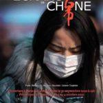 FESTIVAL »LES ECRANS DE CHINE»